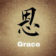 Pranic Nourishment & Grace